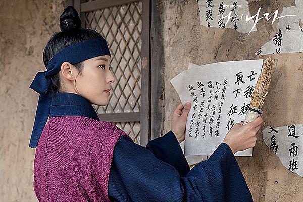 Seol Hyun (AOA) thăng hạng thần thái trong My Country