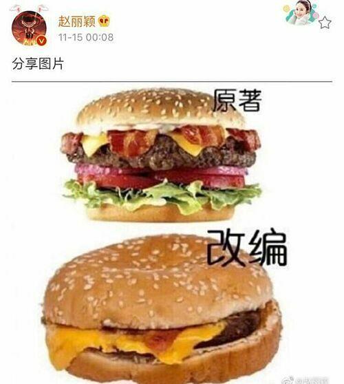 Bức ảnh so sánh bánh nguyên tác và bánh cải biên.