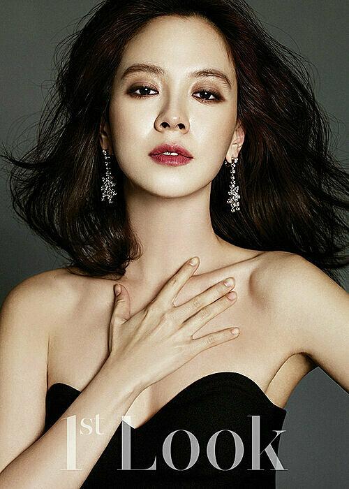 Bạn hiểu Mợ ngố Song Ji Hyo đến đâu? (3) - 7