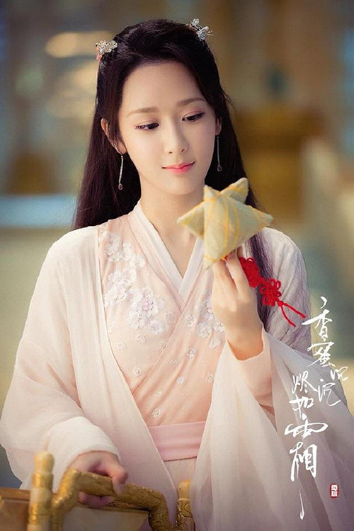 Dương Tử thường đảm nhận những vai mỹ nữ trong phim truyền hình.