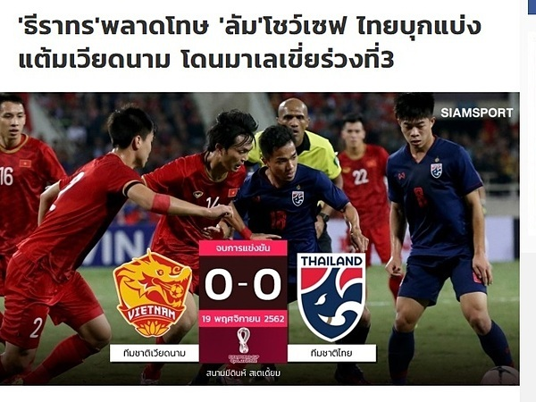 Báo Thái bực vì đội nhà rơi xuống vị trí thứ 3 bảng vì pha bỏ lỡ.