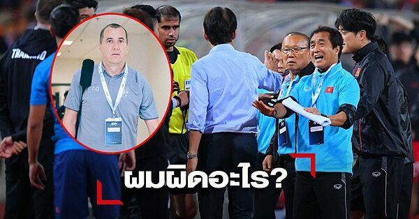 Báo Thái đưa tin về việc VFF kiện Todic lên AFC.