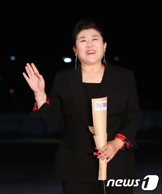 Diễn viên Lee Jeong Eun.