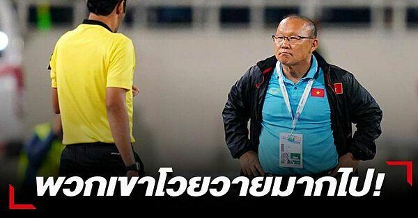 Truyền thông Thái Lan nói ông Park Hang-seo và người hâm mộ Việt đang cực kỳ phẫn nộ.