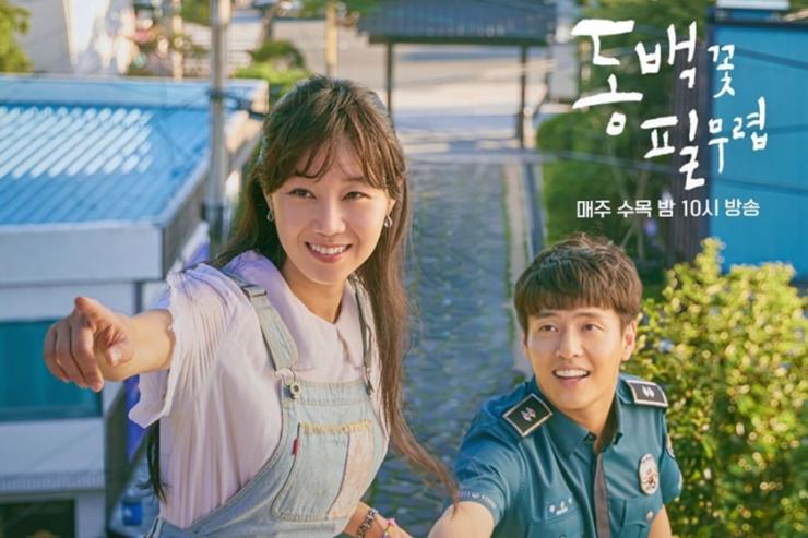 Gong Hyo Jin và Kang Ha Neul hóa thân thành công vào cặp đôi chính trong phim.