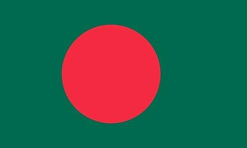Đo độ hiểu biết của bạn về quốc kỳ các nước châu Á - 5