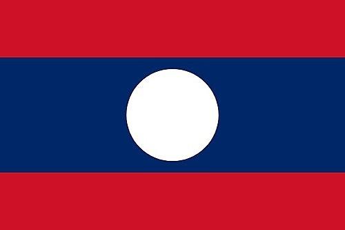 Đo độ hiểu biết của bạn về quốc kỳ các nước châu Á - 9