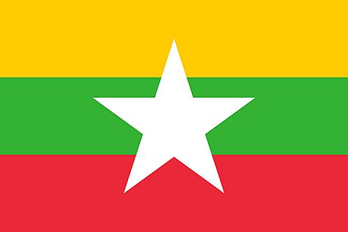 Đo độ hiểu biết của bạn về quốc kỳ các nước châu Á - 3
