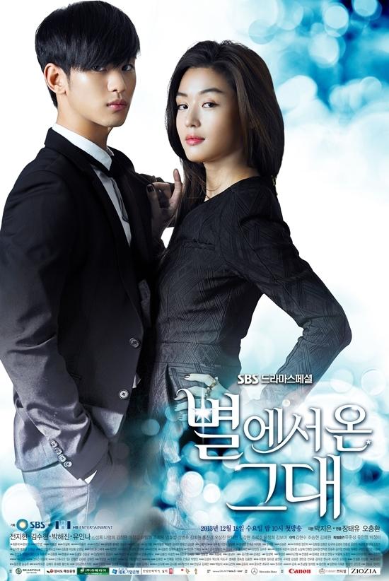 Thể loại: Hài, lãng mạn, giả tưởngNội dung: Doo Min Joon (Kim Soo Hyun), chàng trai ngoài hành tinh có ngoại hình và năng lực xuất chúng bị mắc kẹt lại triều đại Joseon khi du lịch xuống trái đất bằng đĩa bay. Bốn thế kỉ sau, anh tình cờ gặp gỡ một nữ diễn viên điện ảnh nổi tiếng tên là Chun Song Yi (Jeon Ji Hyun) và tạo nên chuyện tình phi thường, kỳ diệu.