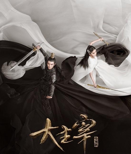 Cuộc chiến phim cổ trang trên màn ảnh Hoa ngữ cuối năm - 4