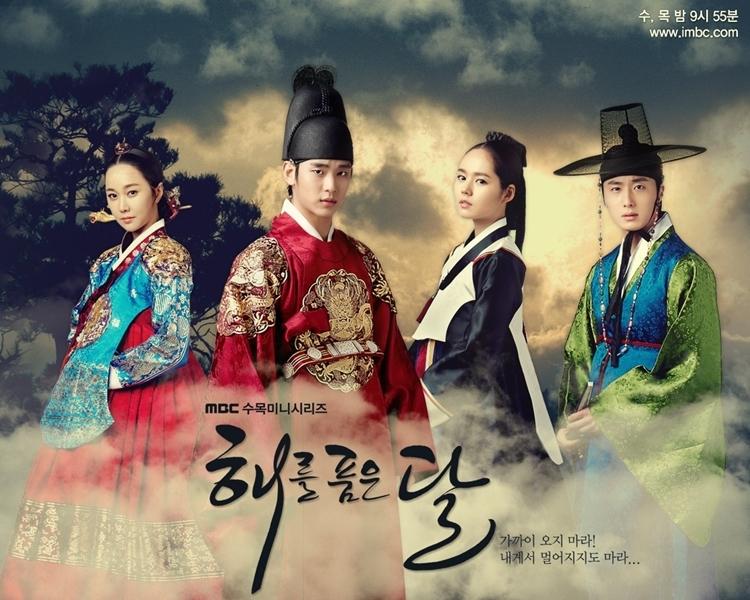 Thể loại: Cổ trang, lãng mạnNội dung: Chuyện tình cảm động giữa vị quốc vương hư cấu Lee Hwon (Kim Soo Hyun) và nữ pháp sư Wol (Han Ga In).