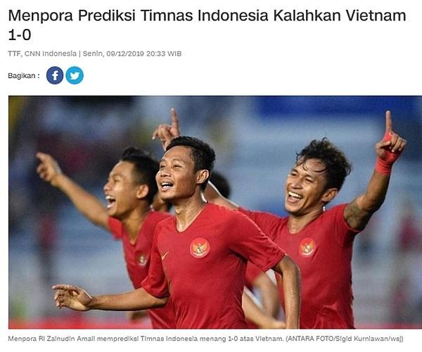 Báo Indonesia đăng tải dự đoán của Bộ trưởng Thể thao nước này trước giờ G.