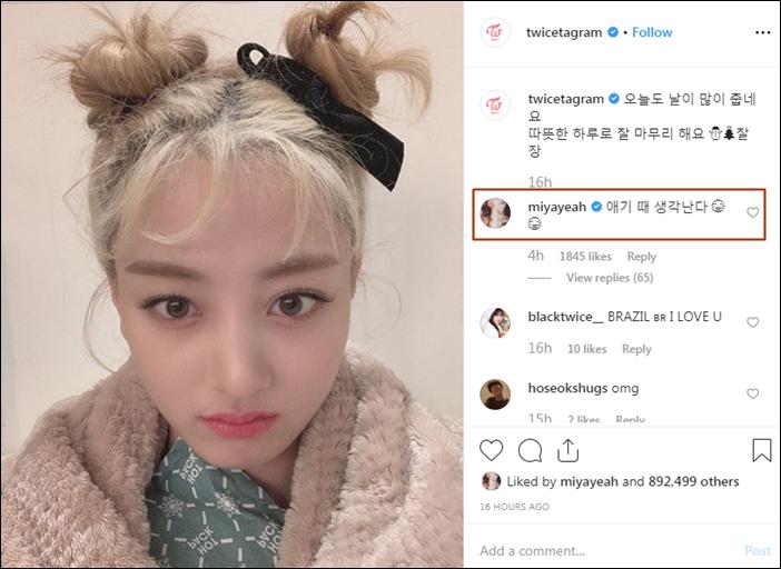 Bình luận của Sun Mi gây chú ý dưới bài đăng của Ji Hyo.
