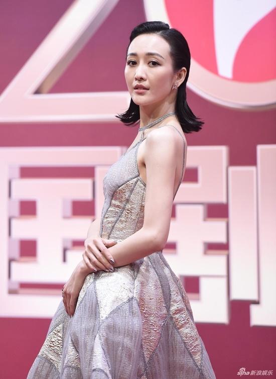 Nữ diễn viên Vương Âu chọn kiểu tóc chưa thực sự phù hợp.