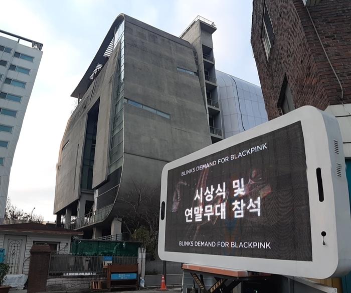Fan hy vọng chiến dịch này sẽ khiến YG phải lên tiếng.