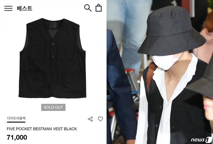 V cũng không kém cạnh. Chiếc vest đen mà nam idol mặc ở New Zeland đã nhanh chóng hết hàng.