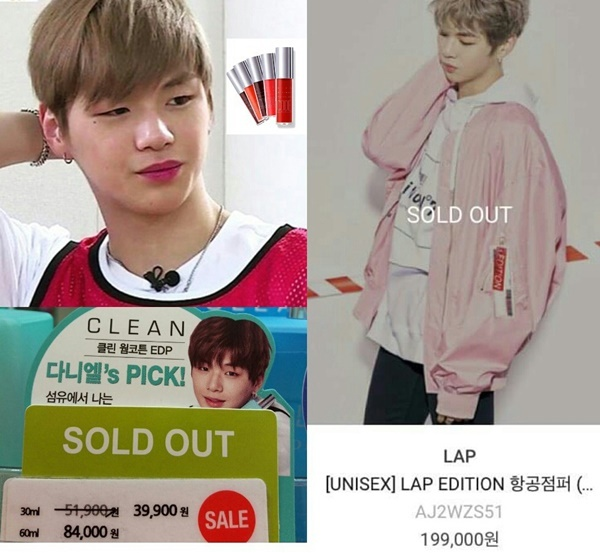 Cũng như Jung Kook và V, Kang Daniel có khả năng sold-out đủ món đồ, từ quần áo, son môi, lens mắt, gấu bông, poster, tai nghe, tạp chí đến đồ ăn.