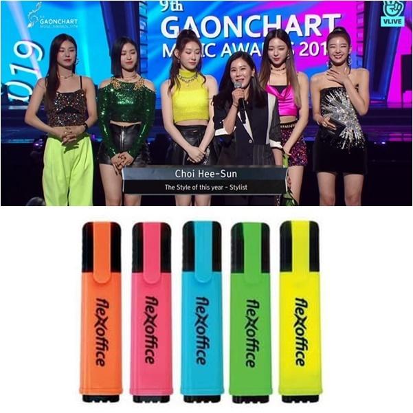 Stylist của ITZY nhận giải thưởng ở lễ trao giải Gaon.