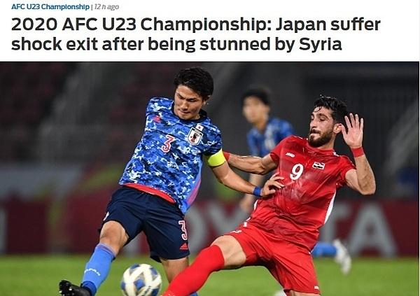 Tờ thể thao Fox Sports viết về trận thua sốc của Nhật Bản tại U23 châu Á.