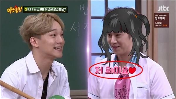 Câu nói trùng hợp của Hee Chul tại Knowing Brothers có thể liên quan đến bạn gái Chen.
