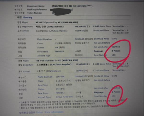 Thông tin chuyến bay tới Mỹ của Chen bị saesangfan tìm ra.