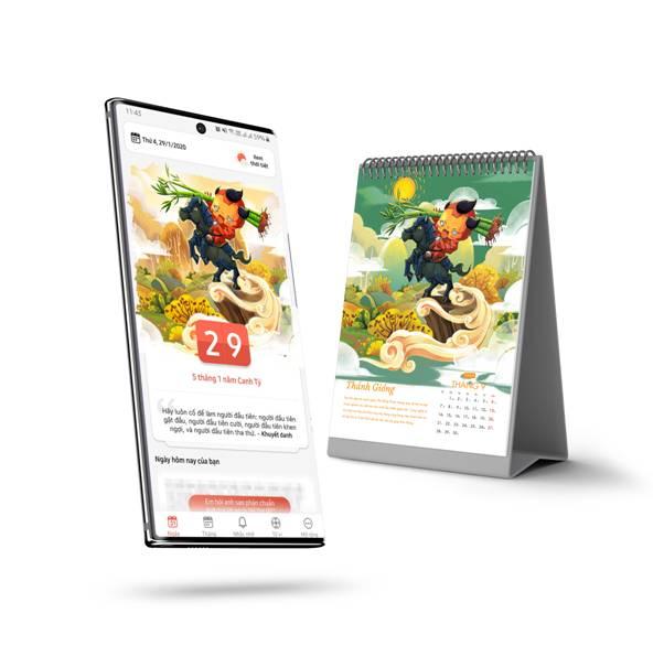 Lịch Như Ý phiên bản Mobile App được tích hợp nhiều tính năng hữu ích cho người sử dụng