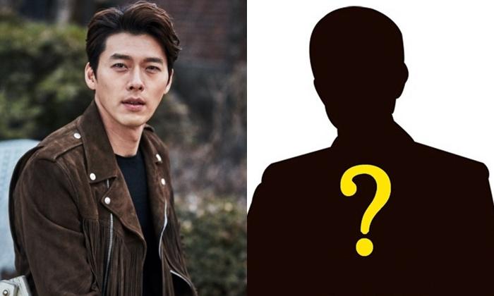 Hyun Bin nằm trong vòng nghi vấn.