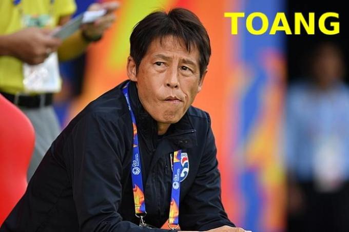 <p> Hình ảnh ông Akira Nishino trên băng huấn luyện bị chế ảnh.</p>