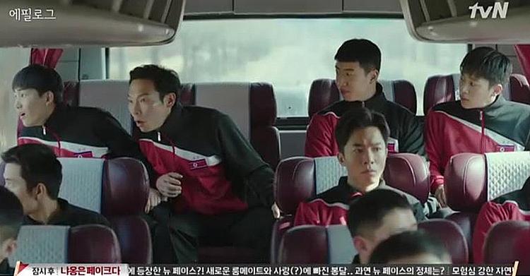 Biệt đội 5 anh em siêu lầy có mặt ở Seoul để thực hiện nhiệm vụ đặc biệt.
