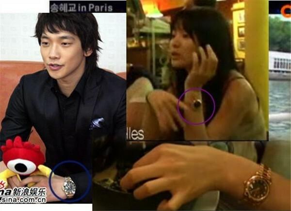 Bi Rain - Song Hye Kyo từng bị đồn hẹn hò.