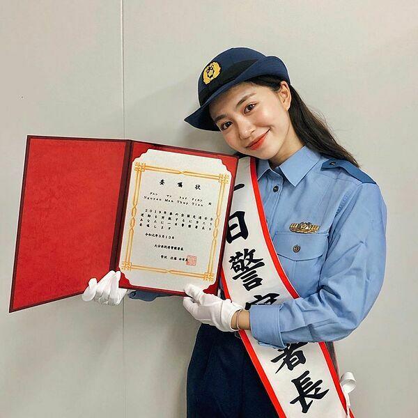 Mỹ nhân sinh năm 1996 đi du học, theo đuổi ngành Văn hóa - xã hội - truyền thông của ĐH Ritsumeikan Asia Pacific University (Oita, Nhật Bản). Cô nàng đã hoàn thành chương trình học và trở về Việt Nam vào cuối năm 2019.
