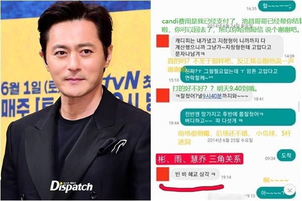 Jang Dong Gun đề cập đến chuyện tình tay ba.