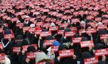 Hàng nghìn fan Hàn biểu tình phản đối X1 tan rã