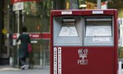 Nhân viên bưu điện Nhật giấu 24.000 bức thư trong 17 năm