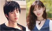 Ảnh thanh xuân của cặp đôi nhan sắc Hyun Bin - Son Ye Jin