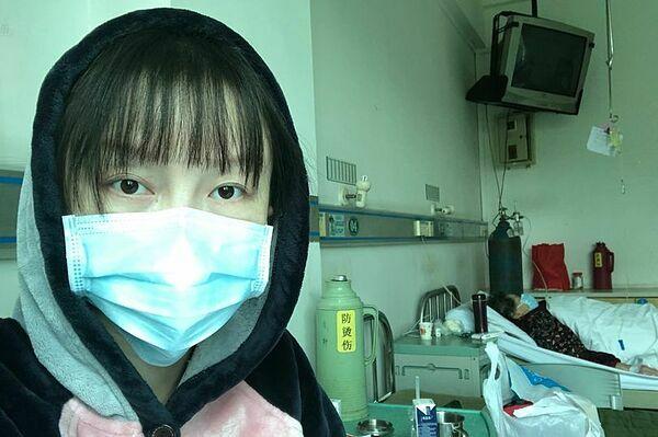 Muying Shi, 37 tuổi.