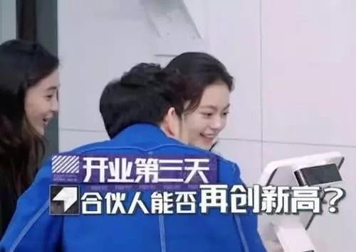Cảnh này trên video chính thức của show đã được cắt bỏ Ngô Diệc Phàm.