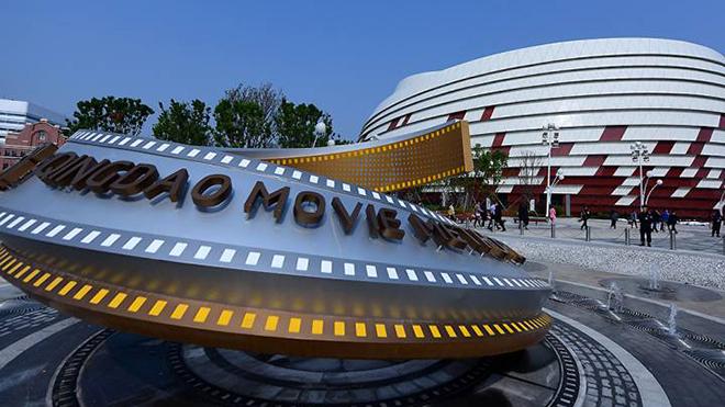 Tổ hợp phim trường ở Thanh Đảo sẽ đóng cửa trong thời gian dịch bệnh.