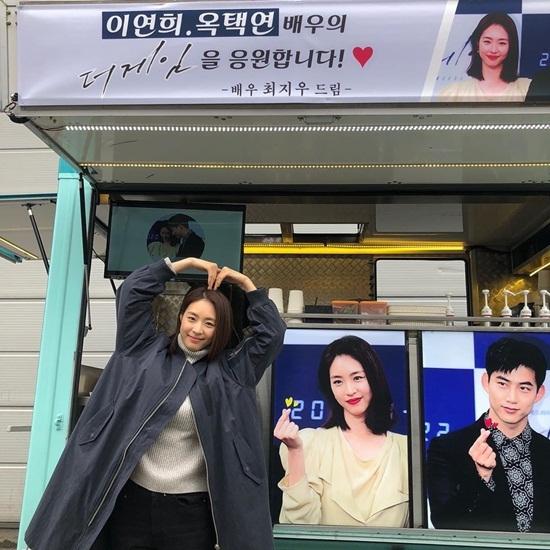Đàn chị Choi Ji Woo gửi xe cà phê tới trường quay cho Lee Yeon Hee.