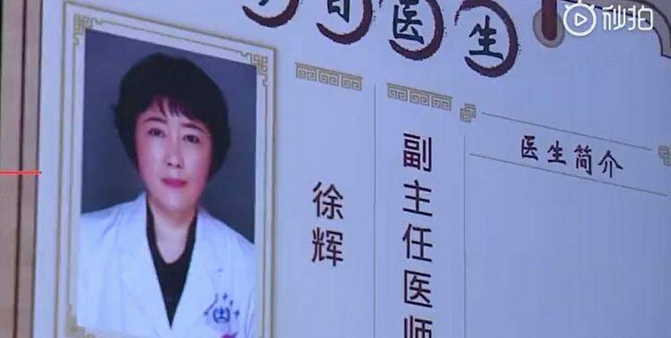 Một nữ bác sĩ qua đời sau 18 ngày làm việc đến kiệt sức chống chọi với virus corona