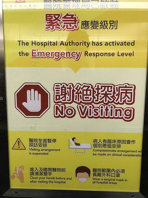 Những tấm biển quy tắc tại bệnh viện phụ sản công ghi rõ lệnh cấm, khuyến cáo.