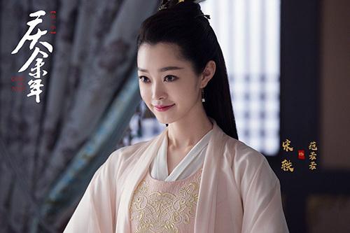 Tống Dật trong phim Khánh Dư Niên.