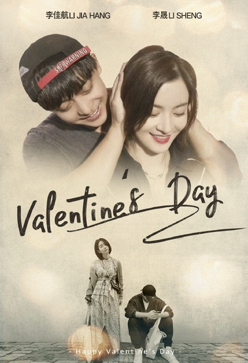 Vợ chồng diễn viên Lý Thạnh - Lý Giai Hàng chụp ảnh đôi ngọt ngào mừng Valentine.