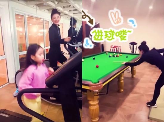 Huỳnh Dịch cùng con gái đóng cửa ở nhà tập thể dục, chơi bi-a đầy vui vẻ. Ở nhà nhàn rỗi đến mốc meo, vậy thì xắn tay áo lên cùng người thân rèn luyện sức khỏe ngay trong nhà đi, nữ diễn viên cổ vũ người hâm mộ.