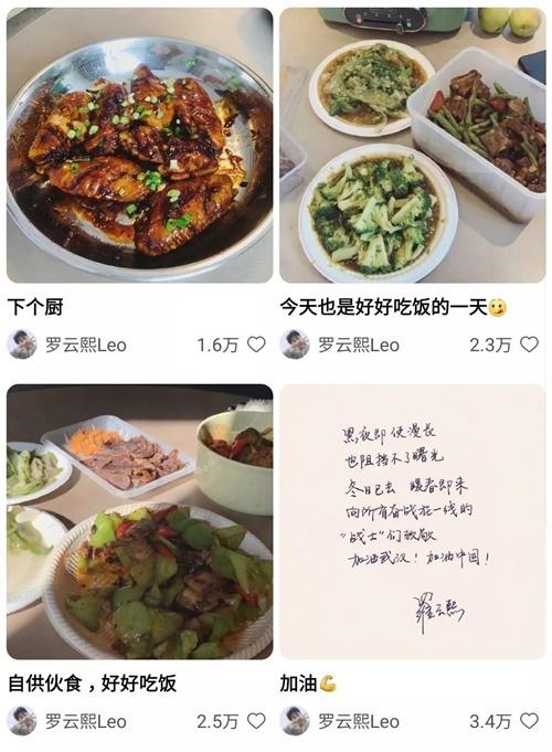 La Vân Hy nhàn rỗi đến độ không ngừng chia sẻ ảnh đồ ăn ngon do anh chàng tự tay làm.