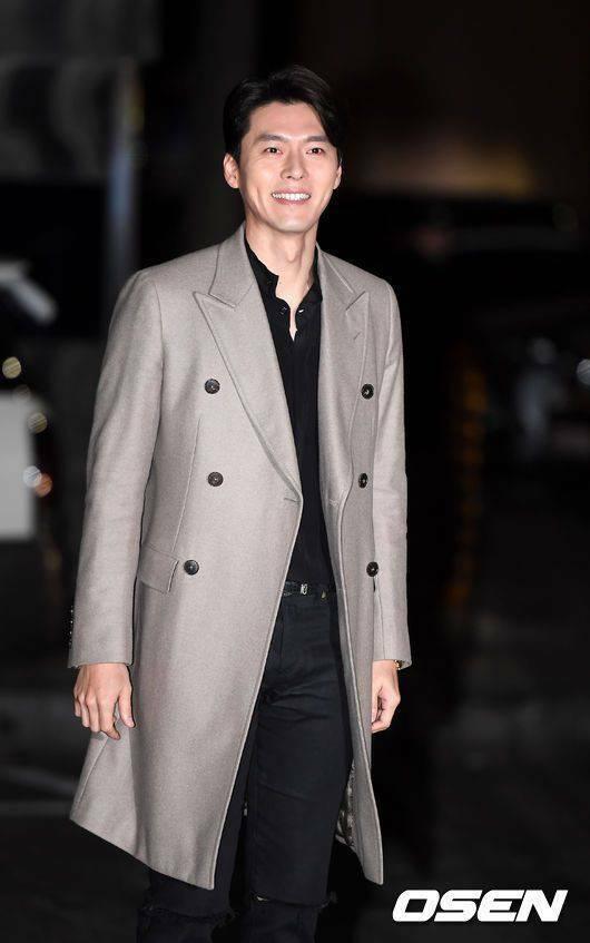 Hyun Bin trong tiệc mừng công đầu năm 2019.