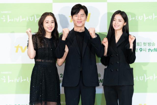 Hi Bye, Mama sẽ kế tiếpkhung giờ của Crash Landing on You, phát sóng vào 19h00 (giờ Việt Nam) thứ 7, Chủ Nhật hàng tuần trên kênh tvN.