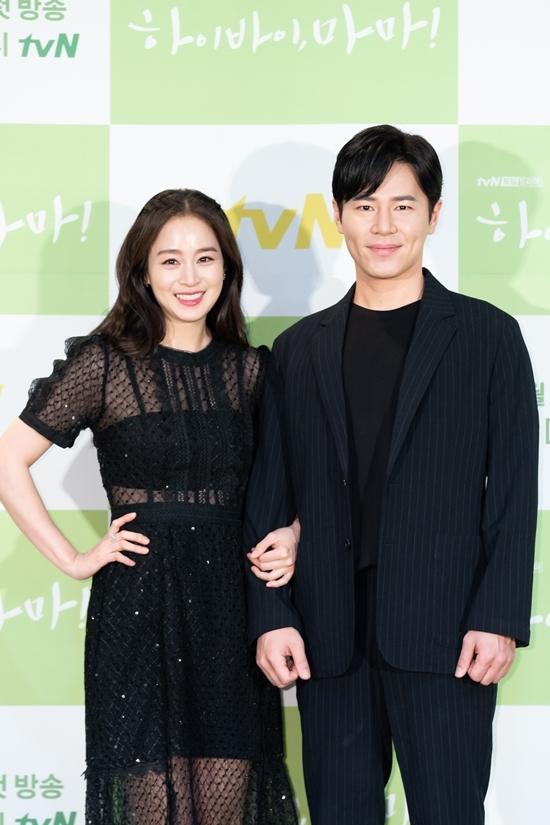 Trong phim, Kim Tae Hee vào vai Cha Yu Ri, một phụ nữ qua đời sau một tai nạn thảm khốc và nhận được món quà là được trở về với gia đình trong 49 ngày.Cô đóng cặp cùng nam diễn viên Lee Kyu Hyung.