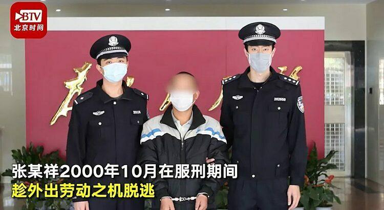 Trương bị còng tay tại đồn cảnh sát.