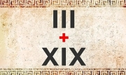 Đố bạn vượt qua bài toán La Mã 'bất khả thi' này